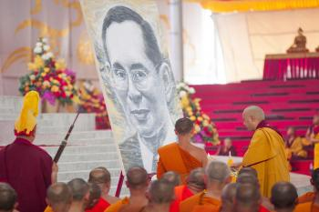 Memorial Service for His Majesty King Bhumibol Adulyadej, the late King of Thailand